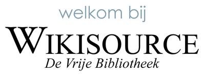 Welkom bij Wikisource.png