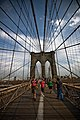 Were off to see the... ummm... Brooklyn? (2644293321).jpg