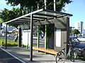 West Side Harbor Line Bike Path Pavilion.JPG