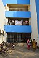 Western Entrance - Rabindra-Nazrul Bhavan - Vidyasagar University - West Midnapore - 2015-02-25 6450.JPG