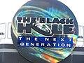 Wet n Wild Orlando - The Black Hole 2.jpg