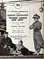 Where Lights Are Low (1921) - 2.jpg