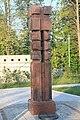 Wiki Šumadija VII Spomen-park Brdo mira 839.jpg