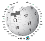 Wikipedias in the languages of Russia codes around Wikipedia logo EN.png