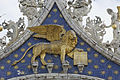 Winged lion West facade St Mark's Basilica.jpg