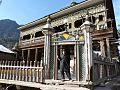 Wooden mosque Thal bazar dir kohistan.jpg