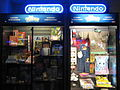 World of Nintendo (269409765).jpg