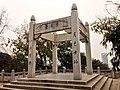 Wuchang Simenkou Shangquan, Wuchang, Wuhan, Hubei, China, 430000 - panoramio.jpg