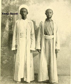 Haji Sudi - Haji Sudi on the left with his brother in-law Duale Idres. Aden, 1892.
