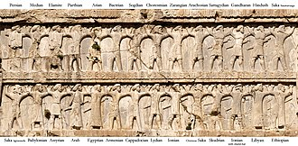 Naqsh-e Rustam - The nationalities mentioned in the DNa inscription are also depicted on the upper registers of all the tombs at Naqsh-e Rustam. One of the best preserved is that of Xerxes I.