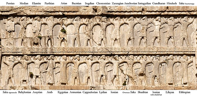 Relief of throne-bearing soldiers in their native clothing at the tomb of Xerxes I, demonstrating the satrapies under his rule. Xerxes all ethnicities.jpg