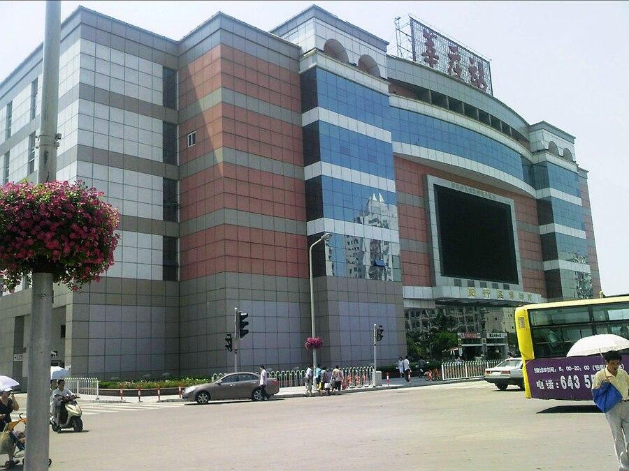 Xinzhuang station (Shanghai Metro)