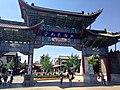 Xishan, Kunming, Yunnan, China - panoramio (2).jpg