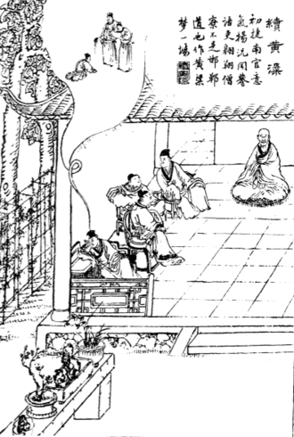 A Sequel to the Yellow Millet Dream - 19th-century illustration from Xiangzhu liaozhai zhiyi tuyong (Liaozhai Zhiyi with commentary and illustrations; 1886)
