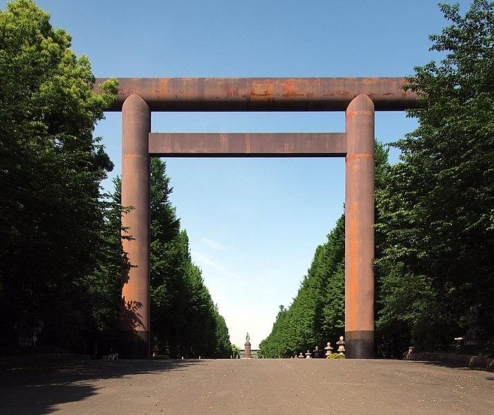 File:Yasukuni Shrine Daiichi Torii 2010.jpg