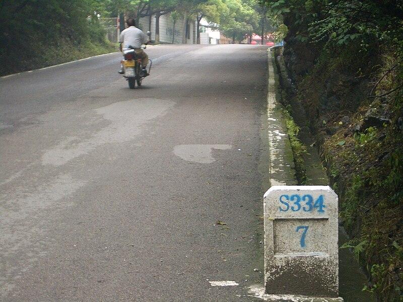 Yichang-Hubei-S334-7km-4827.jpg