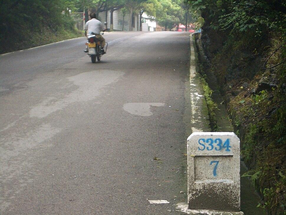 Yichang-Hubei-S334-7km-4827