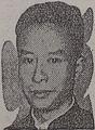 Yin Ju-keng.PNG