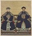 Yinti, Prince Xun and Consort.jpg