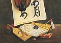 Yomihon and Soshi by Takahashi Yuichi (Kotohira-gu).jpg