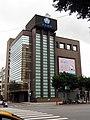 Yuanta Bank and Yuanta Securities Chengde Branch 20181209.jpg