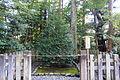 Yui Wakamiya Yōhaijo - Tsurugaoka Hachiman-gū - Kamakura, Kanagawa, Japan - DSC08356.JPG