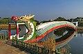 Yujing Riverside Park, Dalin (Taiwan).jpg