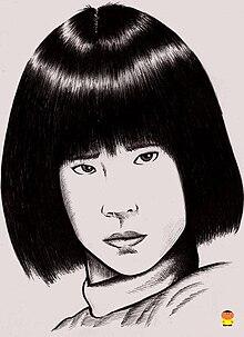 yukari oshima wikipedia