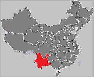 Zhao Jianmin Spy Case