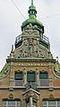 Zürich Geschäftshaus zur Trülle.jpg