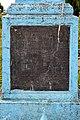 Zamshany Ratnivskyi Volynska-brotherly grave of civilians-details.jpg