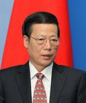 Vice Premier of the People's Republic of China - Image: Zhang Gaoli Saint Petersburg 2013