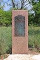Zilker Missions Texas Centennial Monument.jpg