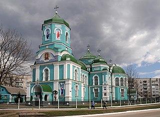 Zolotonosha Town in Cherkasy Oblast, Ukraine