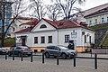 Zybickaja street (Minsk, February 2020) p5.jpg
