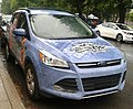 '13-'16 Ford Escape Granville Island Brewing.jpg