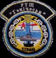 (U360) Генічеськ.png