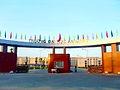 Đại học An Giang (khu mới).jpg