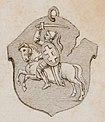 Śviaty Kazimier, Pahonia. Сьвяты Казімер, Пагоня (A. Oleszczyński, 1851-79).jpg