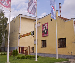 Jagodina - Jagodina Brewery founded in 1852