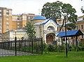 Ак. Лебедева 37А, часовня03.jpg