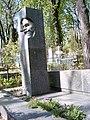 Альошин Павло (1881-1961) -цивільний інженер, художник-архітектор, педагог, ділянка 15.JPG