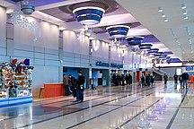 Sân bay Tsentralny