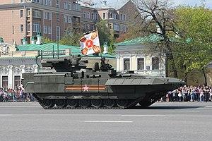 T-15 Armata - Image: БМП «Армата» Т 15