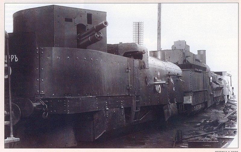Файл:Белый бронепоезд Офицер 1919 Ростов.jpg