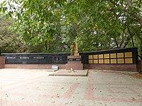 Братская могила советских воинов, погибших при освобождении села Иноземцево.jpg
