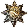 Вимпел МВР-Академия 1.jpg