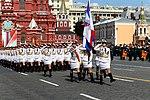 Военный парад на Красной площади 9 мая 2016 г. (667).jpg