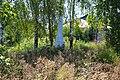 Вороновиця, Братська могила 170 мирних жителів, біля залізниці.jpg
