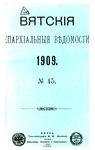 Вятские епархиальные ведомости. 1909. №45 (офиц.).pdf